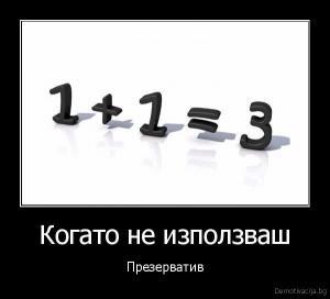 post-28-067184400 1328358944_thumb.jpg