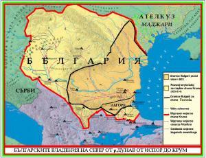 Srednovekovna Blgariya Atlas Forum Nauka