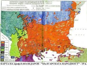 Blgariya Etnicheski Karti Atlas Forum Nauka