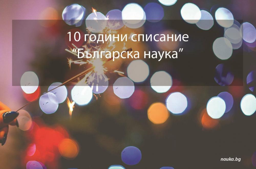 10-g.jpg