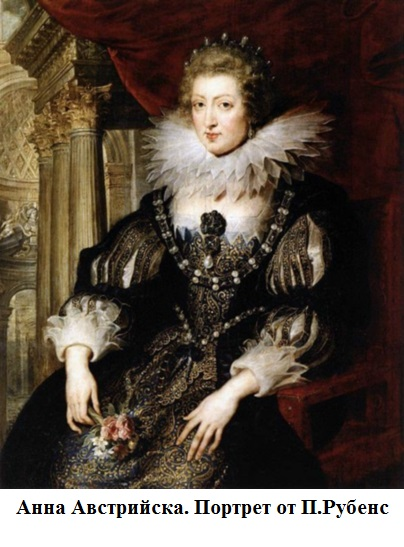 495px-Peter_Paul_Rubens_-_Portrait_of_An
