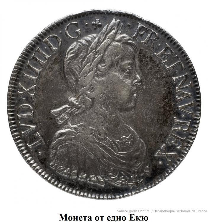 56a26a66dc95d_btv1b10409549f.Monnaie.cuM