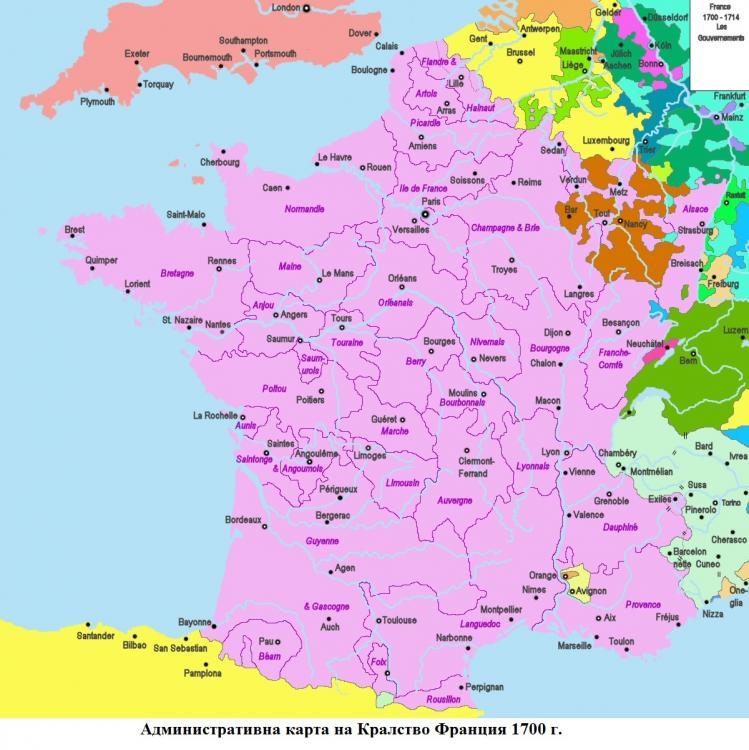 france_1700_gouvernements...thumb.jpg.b7