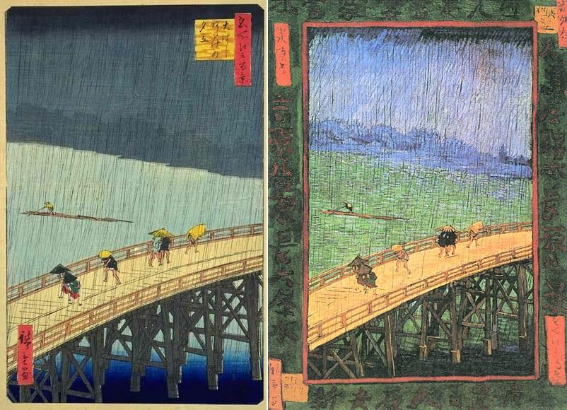 Хирошиге - Ван Гог, Мостът Осаши.jpg