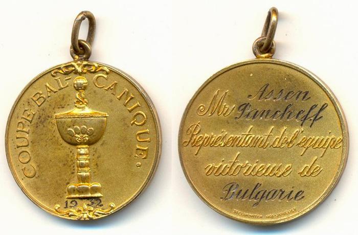златен медал футбол 1932.jpg