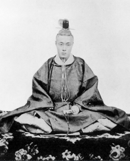 yoshinobu shogun.jpg