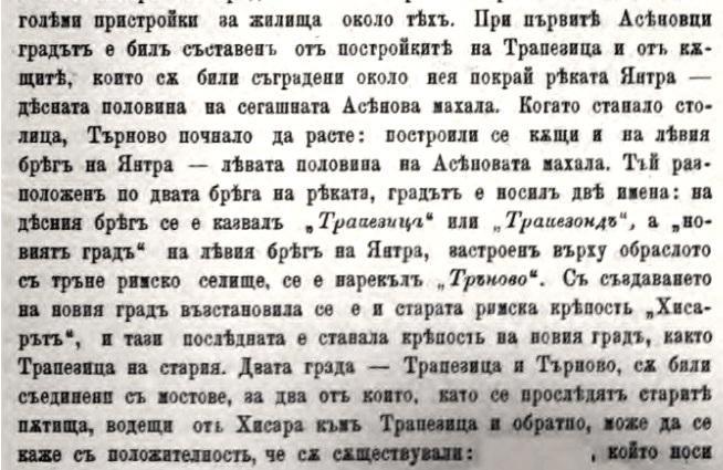трапезица и търново, пътеводител 1907 г..jpg