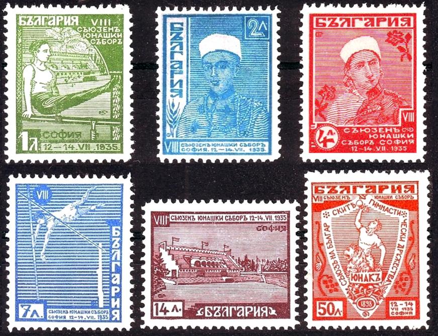 марките за VIII юнашки събор.png