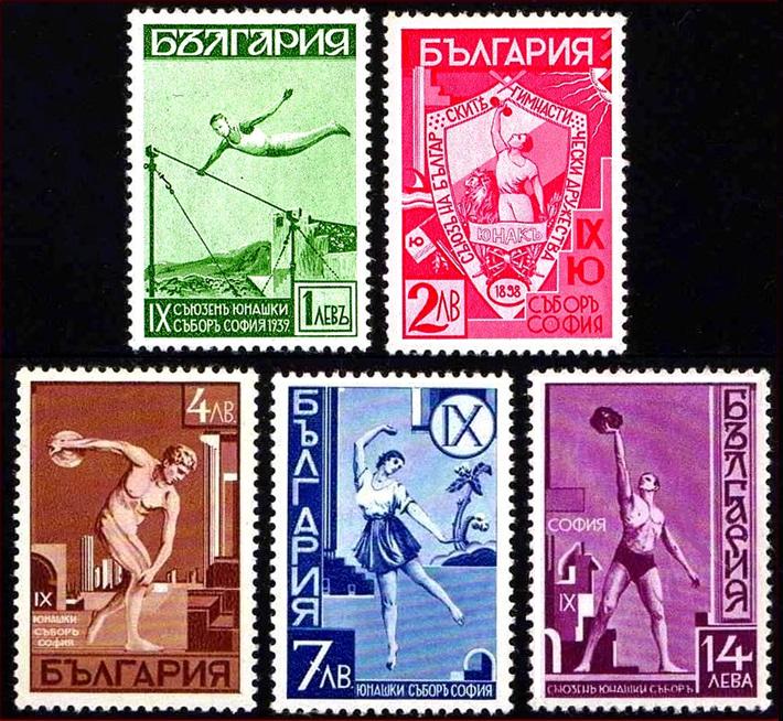 IX Съюзен събор София-1939г. 1.png