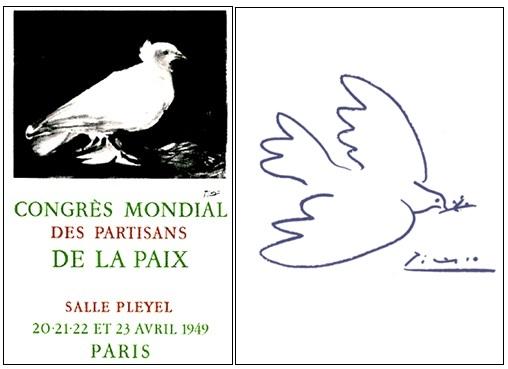 гълъб на мира 6.jpg