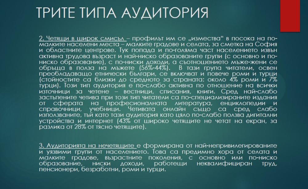 2b.thumb.jpg.60a21f89b61697745c1c15c0e9a2963b.jpg