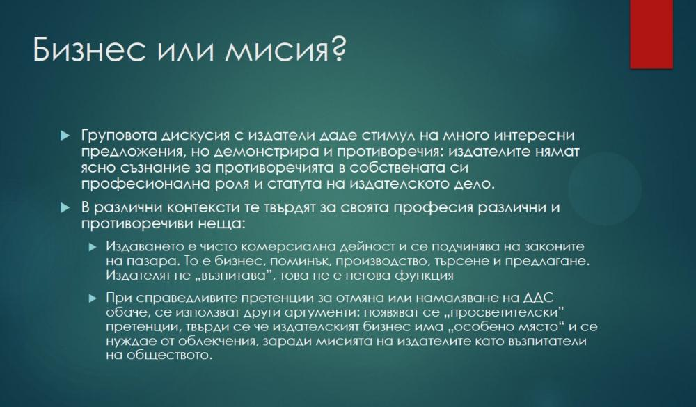 5.thumb.jpg.4164e936ce45355291434b1c597e79ec.jpg