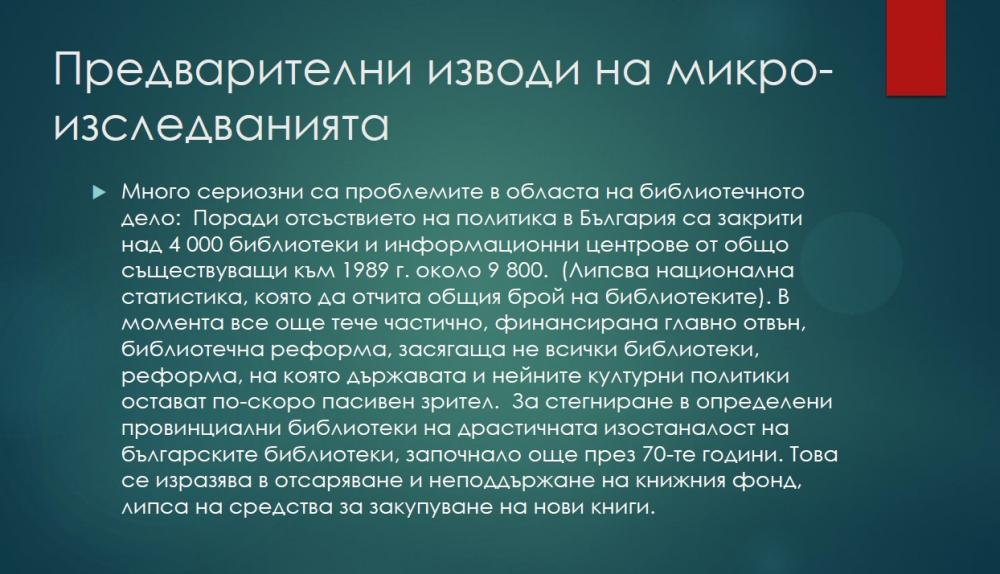 6.thumb.jpg.c136e0f7a1c7fc5a9971b99d4fc38f83.jpg