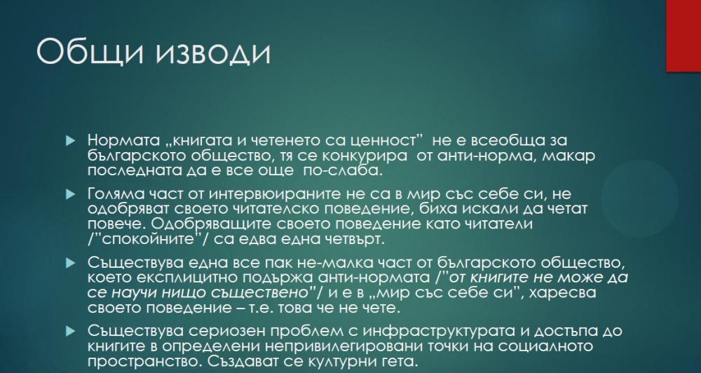 7.thumb.jpg.ce5de89c4075c6647fd15b63898306ee.jpg