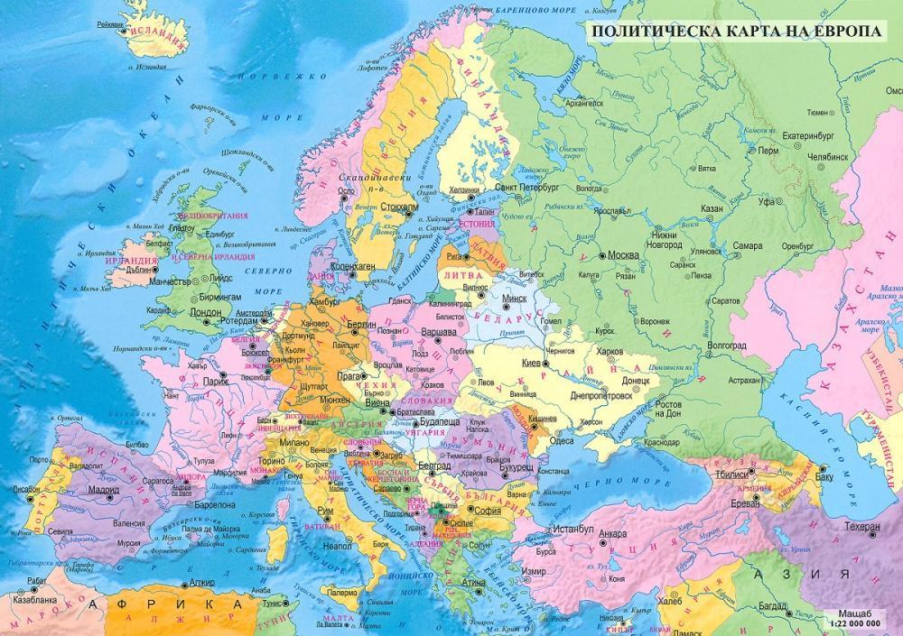 administrativna-karta-na-bylgaria-politicheska-karta-na-evropa-politicheska-karta-na-evropa.thumb.jpg.b88dc813f0c5b975ea33b7aa657099d1.jpg