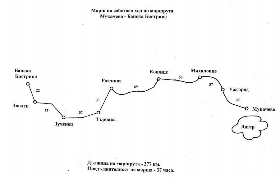ЧССР3.jpg