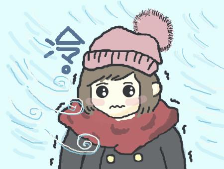 cold.png.5895fb4e6d752db79ad1031c26b10184.png