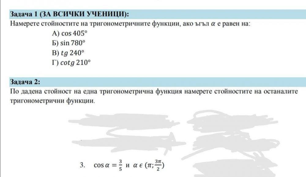 Screenshot_20200425_170151.jpg