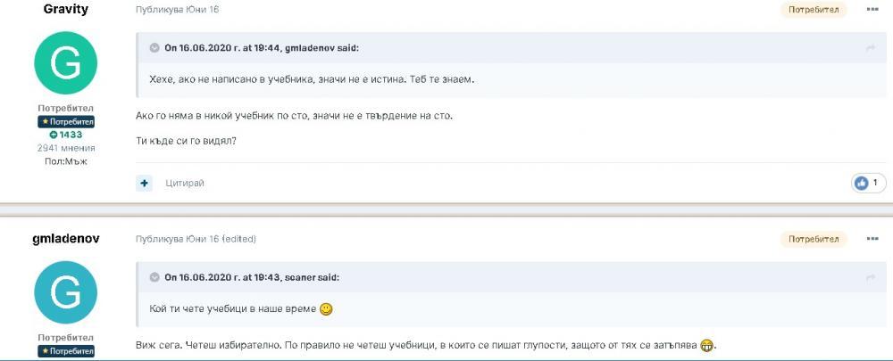Screenshot_1.thumb.jpg.986be6e6e1498cc6744ceec9901218e5.jpg
