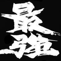 Kujiro