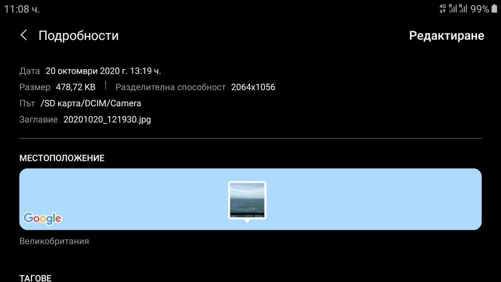 Screenshot_20201021-110845_Gallery.jpg