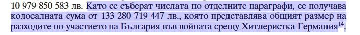 2020-12-27_172316.jpg.67be9a8ced4165ba0dacd18c82f71f0a.jpg