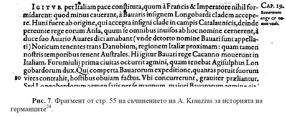 Kranzius-Avari.jpg